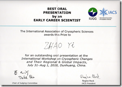 award.best.oral.pres.zhaoyi-2018