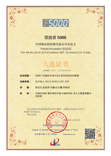 award.E135201301023f5000-zsp-cert